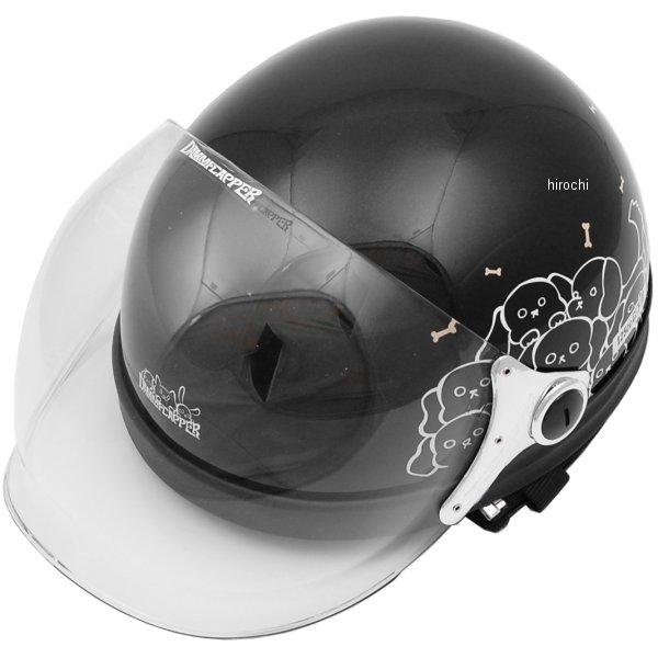 【メーカー在庫あり】 ダムトラックス DAMMTRAX ヘルメット CARINA 女性用 黒/ドッグ レディースサイズ(57cm-58cm) 4580184000264 JP店