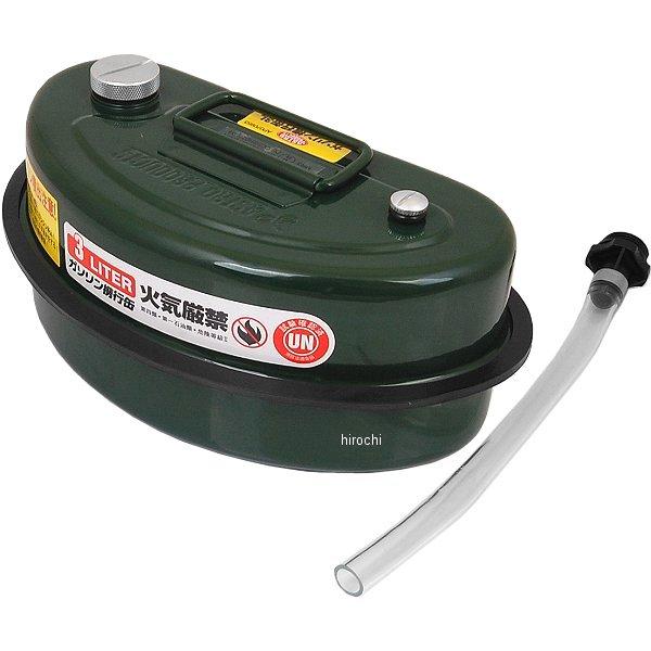【メーカー在庫あり】 (株)ワールドツール アストロプロダクツ ガソリン携行缶3L 2007000009536 JP