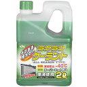 【即納】 KYK 古河薬品工業 ラクラククーラント 2L 緑 8565 JP店