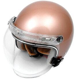 【メーカー在庫あり】 ダムトラックス DAMMTRAX ヘルメット フラッパー JET NEXT 女性用 パールブラウン レディースサイズ(57cm-58cm) 4580184000134 JP店