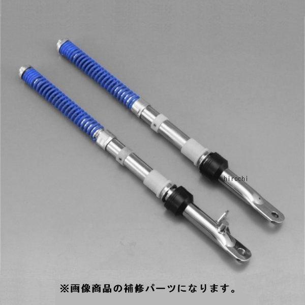 【メーカー在庫あり】 72277 デイトナ インナーフォーク 補修用 フォークキャップ