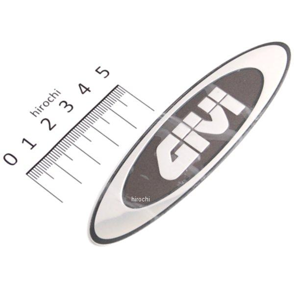 【メーカー在庫あり】 40377 デイトナ GIVIハードケース補修部品 GIVI マーク(リフレクター部分) Z451