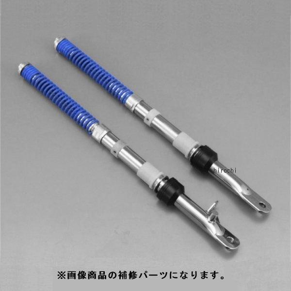 【メーカー在庫あり】 70491 デイトナ インナーフォーク 補修用 ダンパーボディ