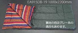 【メーカー在庫あり】 エスコ ESCO 1000x2200mm シュラフ 000012049902 JP店