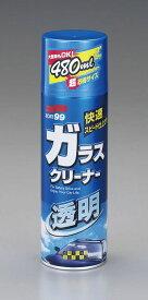 【メーカー在庫あり】 エスコ ESCO 480ml ガラスクリーナー 000012230179 JP店