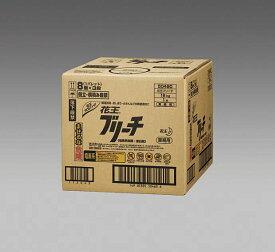 【メーカー在庫あり】 エスコ ESCO 18kg 塩素系除菌漂白剤 ブリーチBIB 000012216211 JP店
