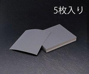 【メーカー在庫あり】 エスコ(ESCO) #1200 耐水ペーパー(5枚) 000012056994 JP