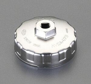 【メーカー在庫あり】 エスコ ESCO 80mm カップ型オイルフィルターレンチ 000012226386 JP店