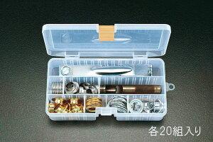 【メーカー在庫あり】 エスコ ESCO 10mm ハトメパンチセット 000012003524 JP店