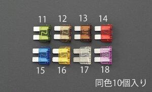 【メーカー在庫あり】 エスコ ESCO 12 24V用 3A 自動車用平型ヒューズ(10個) 000012088591 JP店