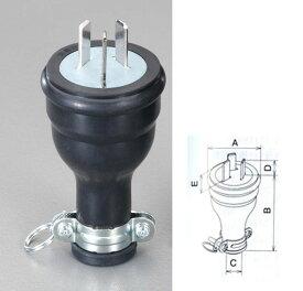 【メーカー在庫あり】 エスコ ESCO AC250V/20A 防水型プラグ 3P 000012242261 JP