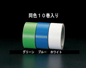 【メーカー在庫あり】 エスコ ESCO 50mmx25m 養生テープ 床用/青/30巻 000012202221 JP店