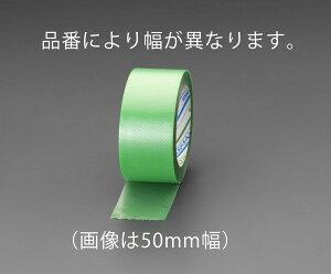 【メーカー在庫あり】 エスコ ESCO 75mmx25m 養生テープ ポリエチレンクロス 000012265182 JP