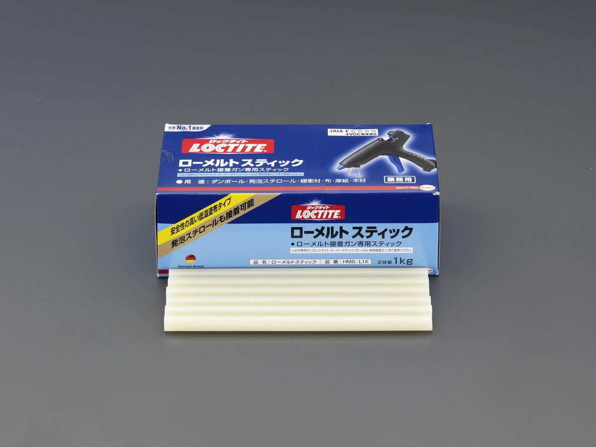 【メーカー在庫あり】 エスコ(ESCO) 1kg ホットメルトスティック(ローメルトタイプ) 000012252263 JP