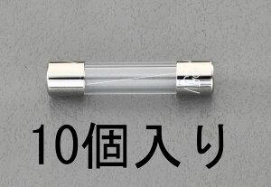 【メーカー在庫あり】 エスコ ESCO 125Vx0.3A/φ6.4mm 管ヒューズ(10本) 000012203484 JP店