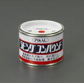 【メーカー在庫あり】 エスコ ESCO 140g 塗装面キズ取リ・磨き用コンパウンド EA920AP-31 JP店