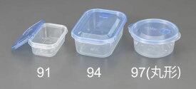 【メーカー在庫あり】 エスコ ESCO 180x120mmx 60mm/ 680ml保存容器(3個) EA508TC-94 JP店