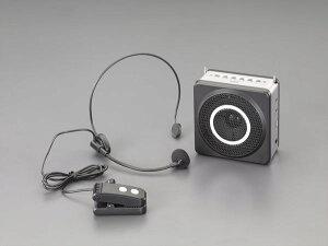 【メーカー在庫あり】 エスコ ESCO ワイヤレスポータブル拡声器 EA763CJ-6 JP店