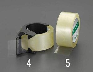 【メーカー在庫あり】 48x50m 梱包用透明テープ(カッター付 000012295906 JP店