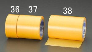 【メーカー在庫あり】 150mmx25m 養生テープ(強粘着/外 000012292984 JP店