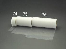 【メーカー在庫あり】 300mmx100m 表面保護シート(透明) 000012292990 JP店