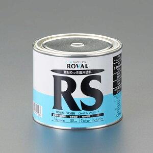 【メーカー在庫あり】 エスコ ESCO 3.5kg [油性]錆止め塗料(シルバージンクリッチ) EA942DR-17 JP店