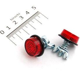 【メーカー在庫あり】 キジマ セイフティー リフレクター M5ネジタイプ 2個セット 直径20mm 305-013 JP店