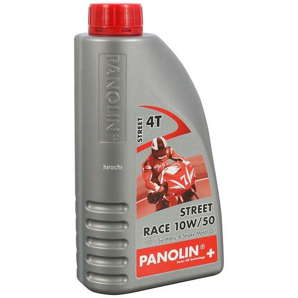 【メーカー在庫あり】 968-2996001 キタコ PANOLIN 4サイクルオイル 4T RACE 1L