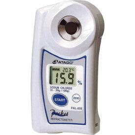 【メーカー在庫あり】 (株)アタゴ アタゴ ポケット食塩水・融雪剤濃度計 PAL-03S JP