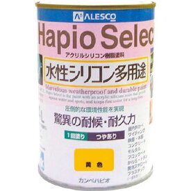 (株)カンペハピオ ALESCO ハピオセレクト0.4L 黄 616-005-04 JP