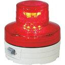 【メーカー在庫あり】 日動工業(株) 日動 電池式LED回転灯ニコUFO 常時点灯タイプ 赤 NU-AR JP