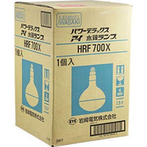 【メーカー在庫あり】 岩崎電気(株) 岩崎 水銀ランプ反射形700W HRF700X JP
