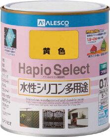 【メーカー在庫あり】 6160050.7 (株)カンペハピオ ALESCO ハピオセレクト 0.7L 黄 616-005-0-7 JP