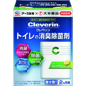 【メーカー在庫あり】 アース製薬(株) アース クレベリン トイレの消臭除菌剤 グレープフルーツの香り 680716 JP店