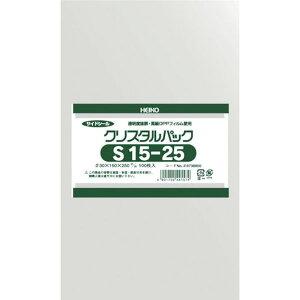【メーカー在庫あり】 S1525 (株)シモジマ HEIKO OPP袋 テープなし クリスタルパック S15-25 6738600 JP店