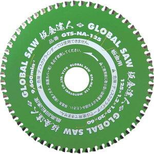 【メーカー在庫あり】 GTSNA125 (株)モトユキ モトユキ 板金用チップソー板金達人 GTS-NA-125 JP店