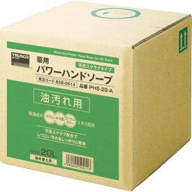 【メーカー在庫あり】 PHS20A トラスコ中山(株) TRUSCO 薬用パワーハンドソープ 20L PHS-20-A JP店