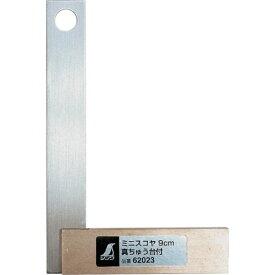 【メーカー在庫あり】 シンワ測定(株) シンワ ミニスコヤ 真ちゅう台付 9cm 62023 JP
