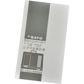 (株)佐藤計量器製作所 佐藤 シグマ 型温湿度計用7日記録紙 7210-62 JP