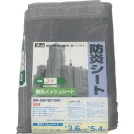 【メーカー在庫あり】 B424 (株)ユタカメイク ユタカ 防炎メッシュシートコンパクト3.6m×5.4mグレー B-424 JP店