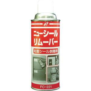 【メーカー在庫あり】 FC221 ファインケミカルジャパン(株) FCJ ニューシールリムーバー 420ml FC-221 JP店