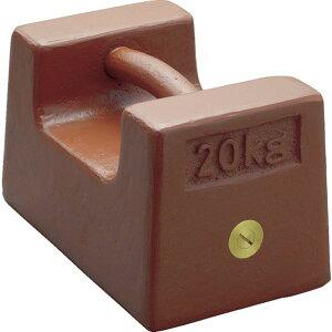 【メーカー在庫あり】 新光電子(株) ViBRA 鋳鉄製枕型分銅 20kg M1級 M1RF-20K JP