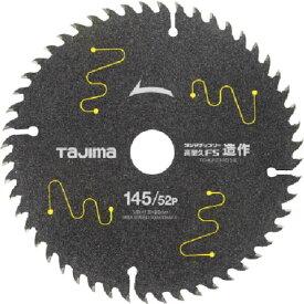 【メーカー在庫あり】 (株)TJMデザイン タジマ タジマチップソー 高耐久FS 造作用 145-52P TC-KFZ14552 JP