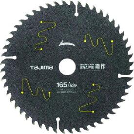 【メーカー在庫あり】 (株)TJMデザイン タジマ タジマチップソー 高耐久FS 造作用 165-52P TC-KFZ16552 JP