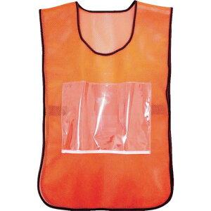 【メーカー在庫あり】 TSBOR トラスコ中山(株) TRUSCO 差し込みポケット付き安全ベスト オレンジ TSB-OR JP店