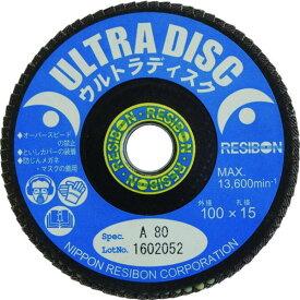 【メーカー在庫あり】 日本レヂボン(株) レヂボン ウルトラディスクUD 100×15 A120 20枚入り UD100-A120 JP