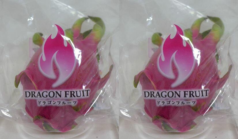 ドラゴンフルーツ2玉