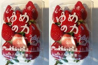 水果hirohayumenoka DX草莓2P