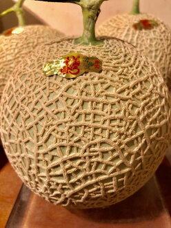 公畝紅肉哈密瓜