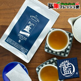 【レターパック】あおもり藍茶 2袋セット 送料込(1袋 2g×10袋入り) 2個セット(20包) 【同梱不可】JAPAN BLUE AOMORI 藍のお茶 国産 農薬不使用 茶葉 あおもり藍産業協同組合